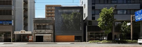 Casa Óptica, outra novidade dos japoneses