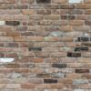 Sobre a história dos tijolos