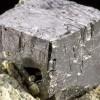 Cristal transforma calor, luz e pressão em energia